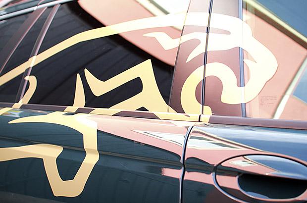 Jaguar Designfolierung